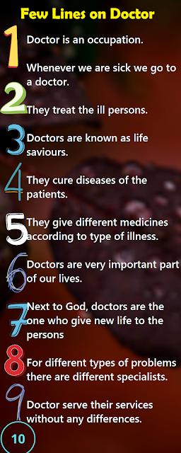 Short 10 Lines Essay on Doctor