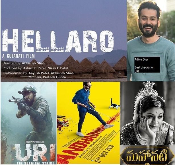 66th National Film Awards 2019 : winners list |Hellaro Best Film