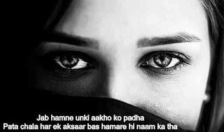 shayari on aankhen quotes in hindi