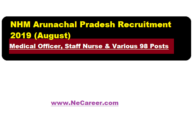 NHM Arunachal Pradesh Recruitment 2019 (August)