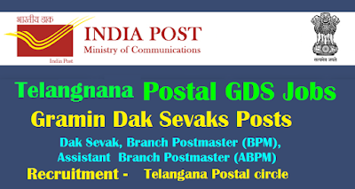 Postal Circle Telangana Jobs