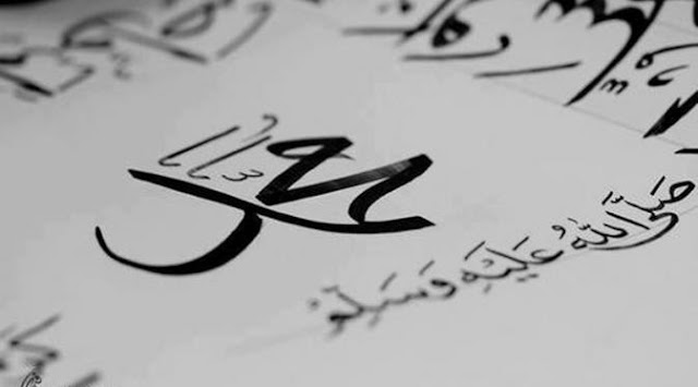 Siapakah Muhammad, Nabi Agama Islam