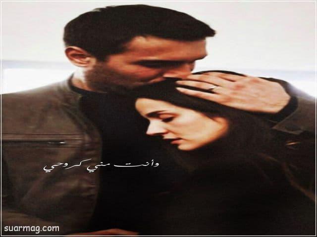 صور حب ورومانسيه 9   love and romance pictures 9