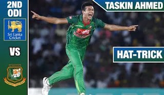 Taskin Ahmed Hat-trick Highlights