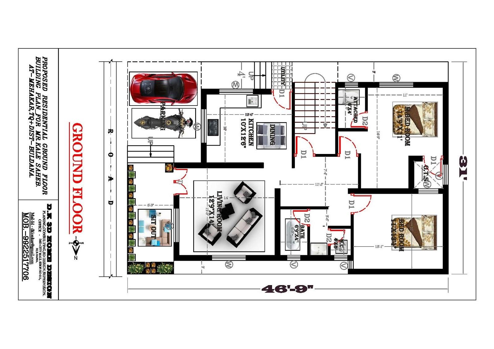 31'X47' FEET HOUSE PLAN
