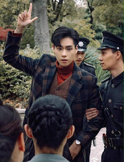Hu Yitian Main Lead