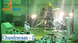 Chandrayaan 2, mission, isro