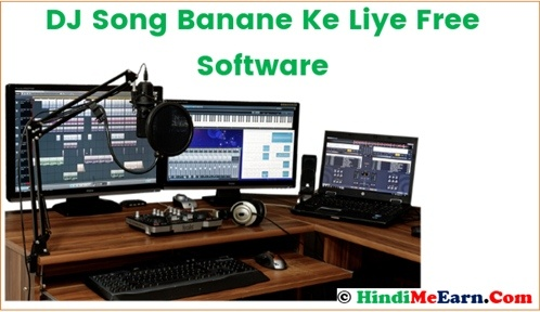 DJ Song Banane Ke Liye Free Software