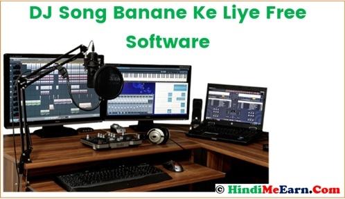 DJ Song Banane Ke Liye Free Software