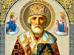 Молитва Николаю Чудотворцу, с просьбой помощи детям