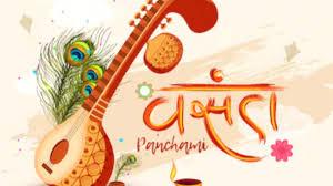 बसंत पंचमी  का त्योहार - Basant panchami in hindi