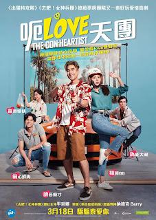 the con heartist movie
