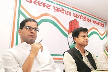 """Election strategist Prashant Kishor wants JDU party worker to become """"eyes and ears"""" of the government"""