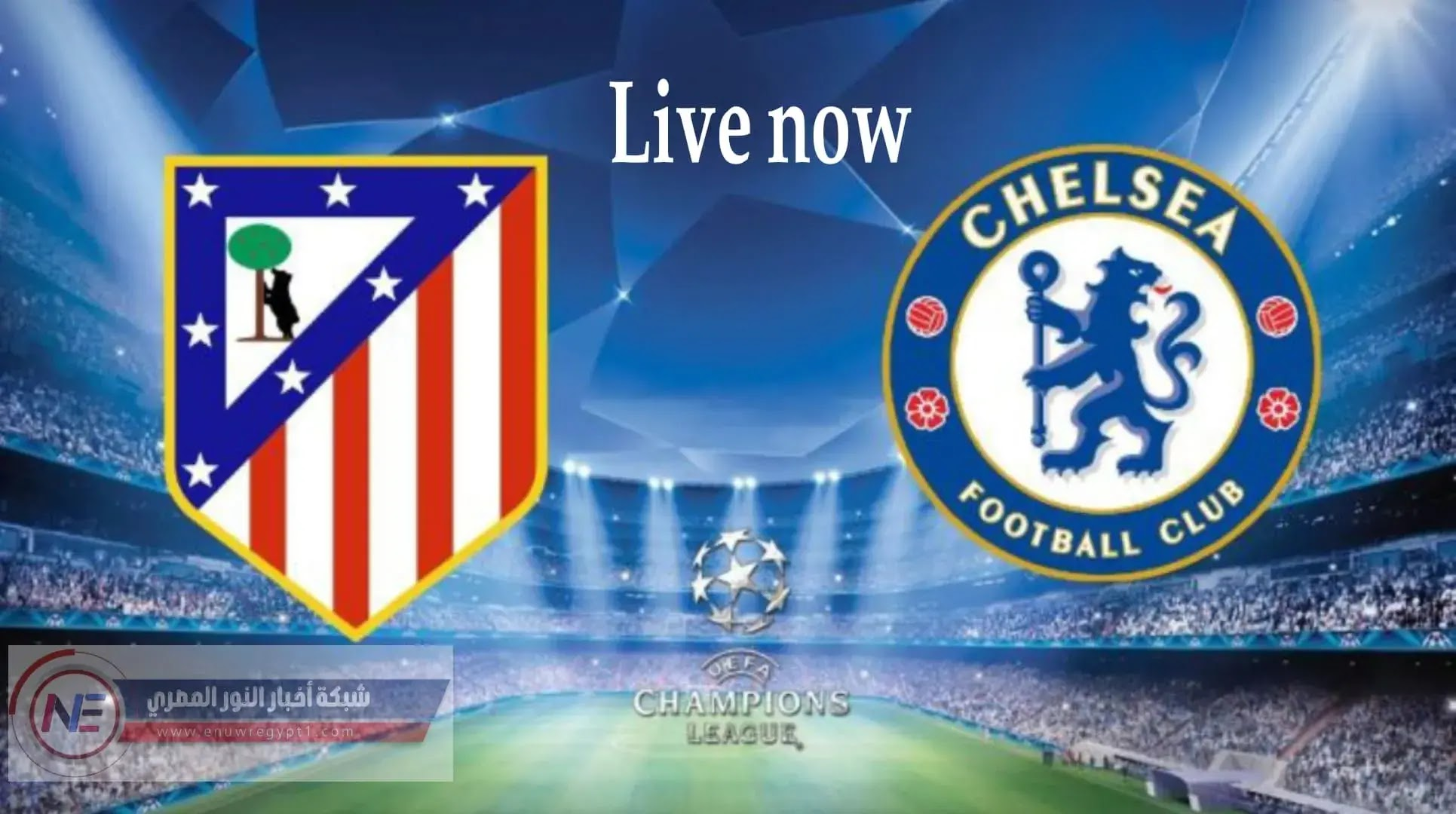 يلاشوت | مشاهدة مباراة تشيلسي و اتليتكو مدريد بث مباشر اليوم 17-03-2021 في دورى ابطال اوروبا بجودة عالية بتعليق عربي