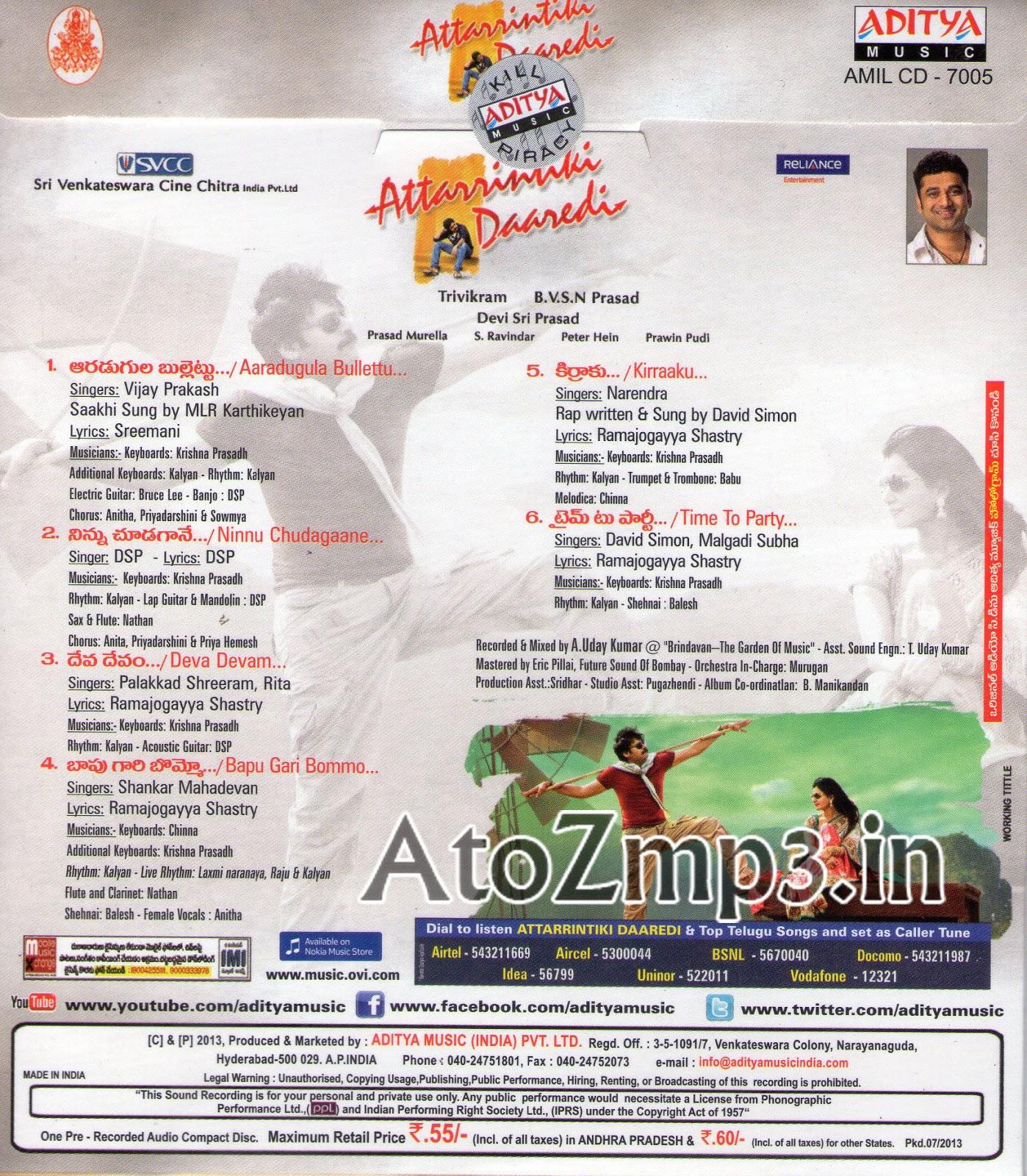 Im A Rider Song Download 320kbps: Attharintiki Daaredhi (2013) Telugu Mp3 Songs Free