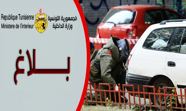 وزارة الداخلية تنفي رصد سيارة مفخخة في ولاية أريانة