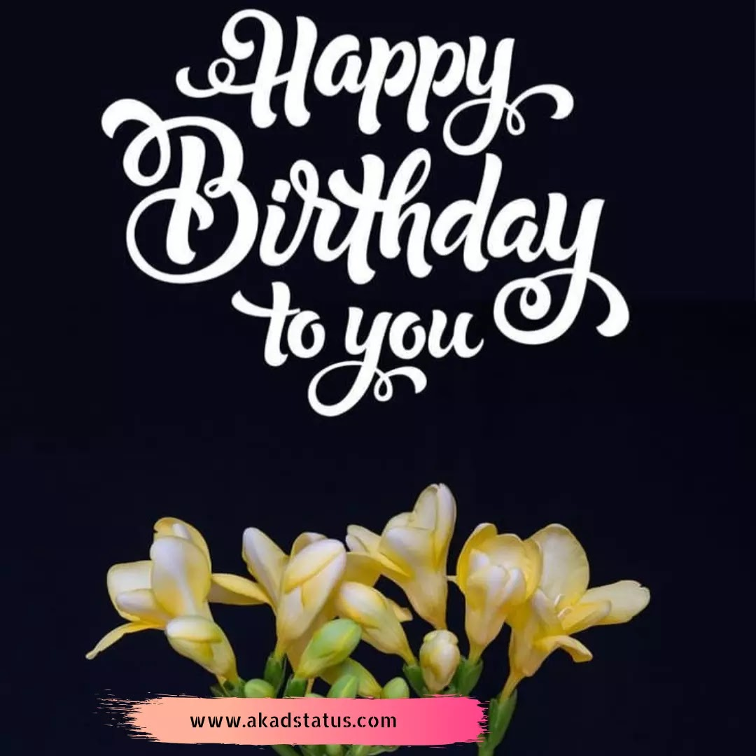 Happy birthday cake images, happy birthday Greetings Card, happy birthday wishes images, happy birthday images,