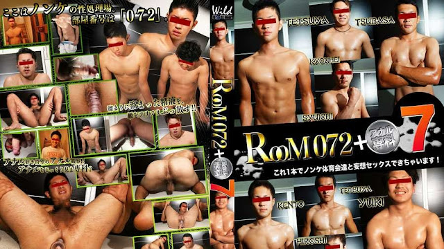 Room 072 + Anal Specialty vol.7