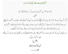 How to Write an Application For Readmission In School in Urdu
