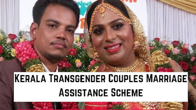 Transgender Couples Marriage Assistance Scheme