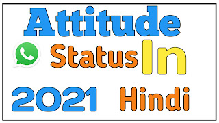 New Attitude Status 2021 Hindi Best Collection of fb Attitude status Hindi