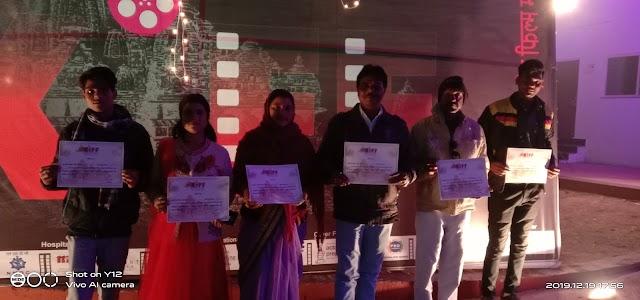 खजुराहो इंटरनेशनल फिल्म फेस्टिवल.. राजनंदनी प्रोडक्शन दमोह की शार्ट फिल्म.. ''नफरत'' और ''अफसोस एक सोच'' को मिला बेस्ट फिल्म का अवार्ड.. अनेक फिल्मी हस्तियों की मौजूदगी में कलाकारों को किया गया सम्मानित..