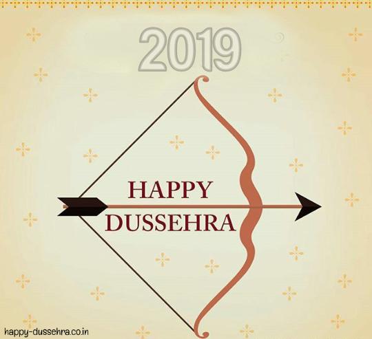 happy Dasara 2019
