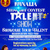 Register For BBNaija Show Off Contest Talent Show 2021