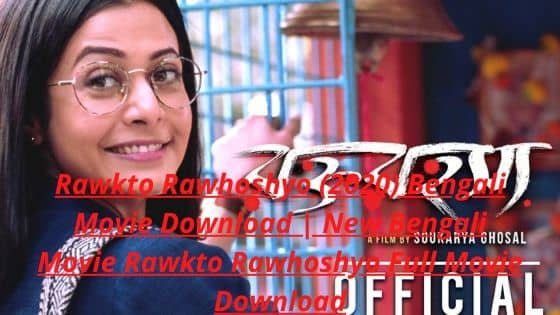 Rawkto Rawhoshyo (2020) Bengali Movie Download | New Bengali Movie Rawkto Rawhoshyo Download