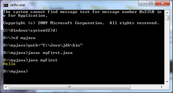 How to Make Build Compile Run Java Program files