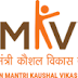 Top 3 Skills Development corporation making Skill India scheme victorious