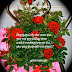 🌹🌹🌹Μαντινάδες για γενέθλια και ονομαστικές γιορτές....giortazo.gr