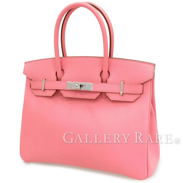 gallery rare singapore birkin30 rose confetti epson bag