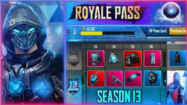شحن Royal Pass 13 في لعبة ببجي موبايل PUBG MOBILE مجانا