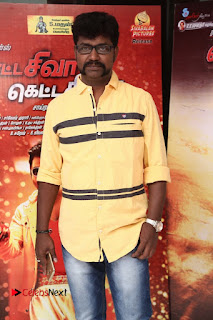 Motta Shiva Ketta Shiva Audio Launch Stills  0009.jpg
