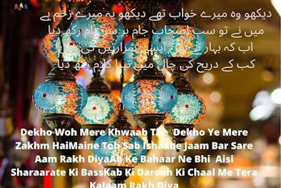 Ahmad faraz Best Shayari