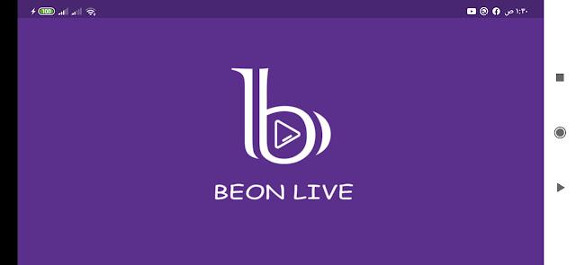 تحميل تطبيقbeonlive لمشاهدة القنوات