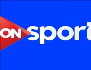 تردد قناة ON SPORT أون سبورت 2018