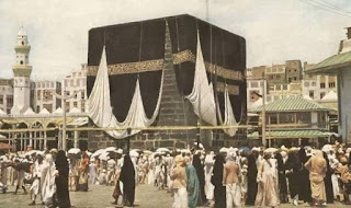 Old Makkah Hajj Pictures