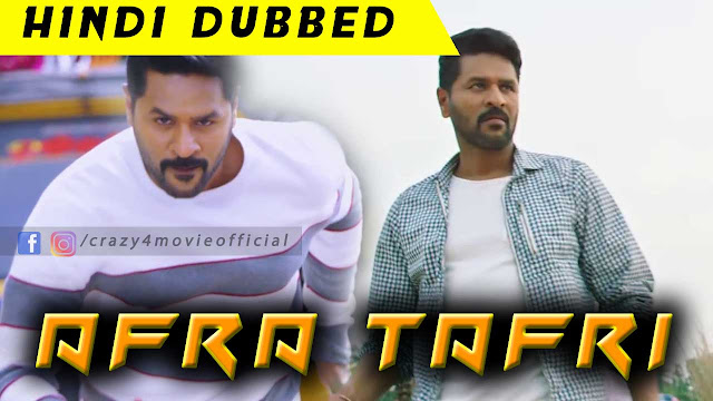 Afra Tafri Hindi dubbed movie