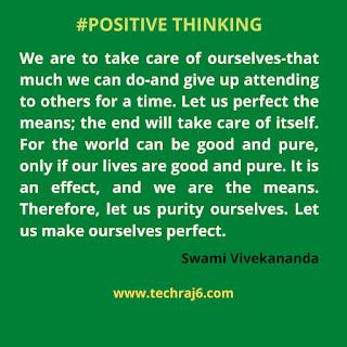 Positive Thinking Quotes By Swami Vivekananda