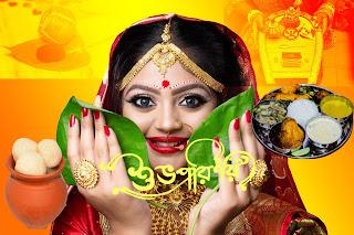 Bengali-wedding-menu-image