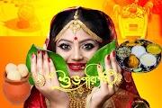 Best Bengali Wedding Menu