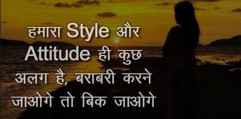 Nawabi Status In Hindi