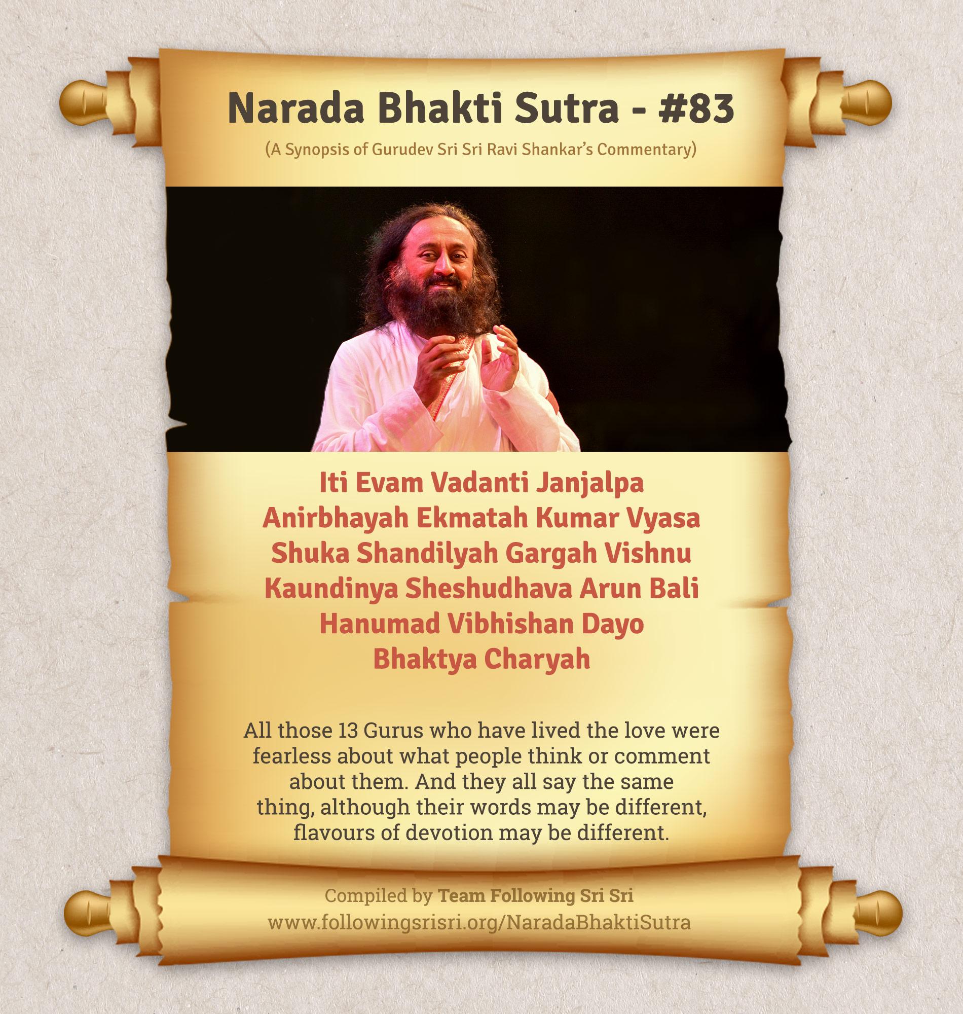 Narada Bhakti Sutras - Sutra 83