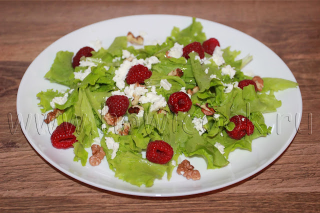 рецепт салата с сыром фета и малиной