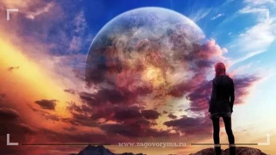 Какие знаки зодиака получат дар изменить свою судьбу - от несчастливой до потрясающей