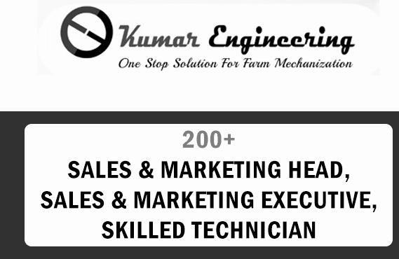 200+ Vacancies Kumar Engineering Recruitment in Guwahati-All Assam