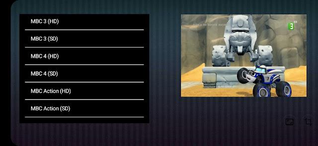 تحميل تطبيق ABE IPTV الحصري لمشاهدة جميع القنوات المشفرة