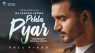 पहला प्यार Pehla Pyar Lyrics In Hindi - Gajendra Verma